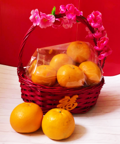 Mandarin Orange Hamper Basket (8 Oranges)